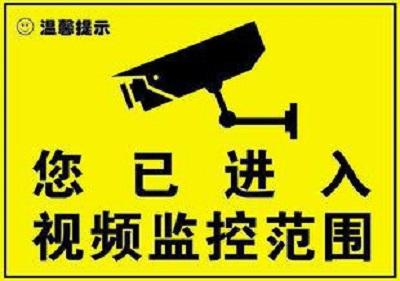 房屋出租注意防盗警示